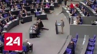 "Партия ""Альтернатива для Германии"" оказалась в центре скандала - Россия 24"