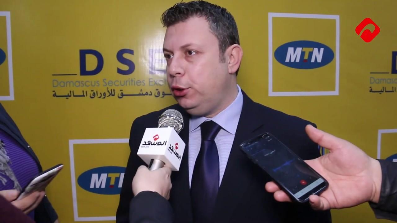 """أم تي إن """" تدرج أسهمها في سوق دمشق للأوراق المالية """""""