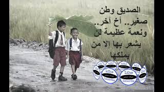 اجمل شعر حزين عن الصديق يبجي الصخر والله
