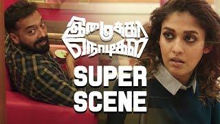 Imaikkaa Nodigal -Super Scene 2 | Nayanthara, Atharvaa, Raashi Khanna, Anurag Kashyap