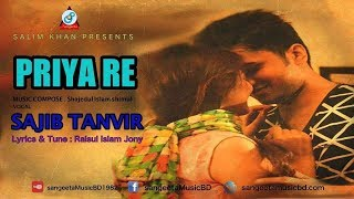 Sajib Tanvir - Priya Re | New Music Video 2017 | Sangeeta