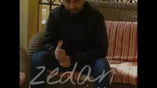 المطرب احمد زيدان يغني كل الليالي من الحانه تحميل MP3