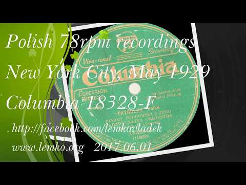 Polish 78rpm recordings, Columbia 18328. Patrolka  (Polka)