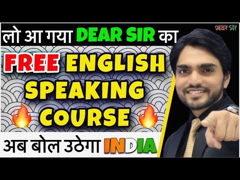 India's Best Spoken English Course | Learn English | English Speaking Practice/Speak/Conversation