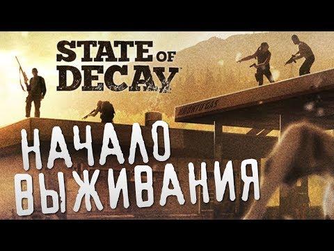 Астрологи о будущем в украине