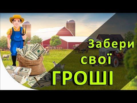 Программа компенсации за семена!