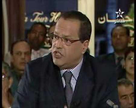 Maroc-scandale à la mutuelle générale MGPAP
