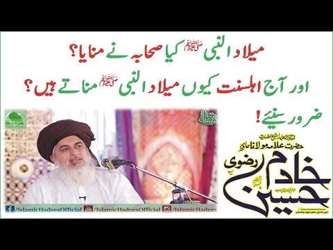 Allama Khadim Hussain Rizvi about Mehfil e Milad │Must Watch