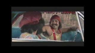 Cheech And Chong - Earache My Eye