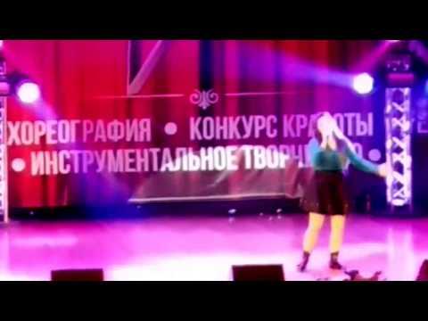 Иващенко Лианна