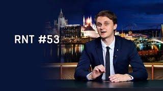 "Умар Джабраилов, санация банка ""Открытие"". RNT #53"