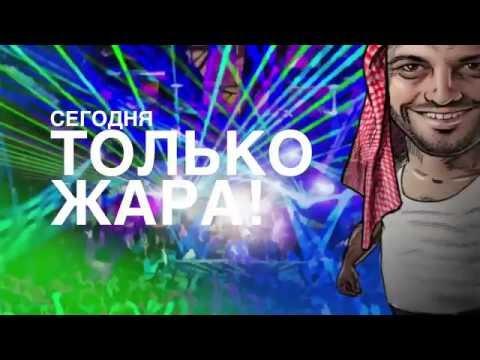 TIMARO - Жара (Lyric Video)