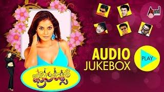 Friends|'JukeBox'| Feat.Vasu,Sharan,Shyam,Hruthika | New Kannada Songs