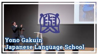 Презентация «Школы японского языка Ёоно Гакуин»