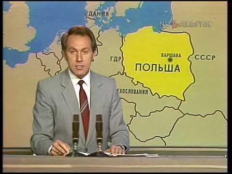 Польша. Незаконные забастовки 25.08.1987