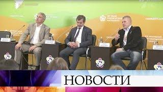 Гостями Всесоюзного фестиваля молодежи истудентов вСочи стали депутаты Госдумы икосмонавты.