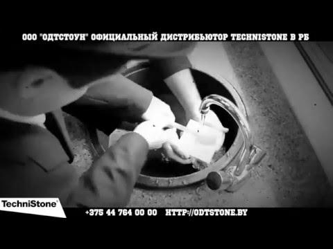 Преимущества камня Technistone