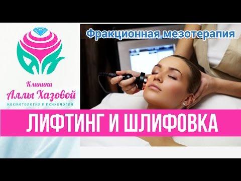 Гомеопатия при морщинах на лице