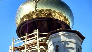 Купол церкви. Dome of the church.