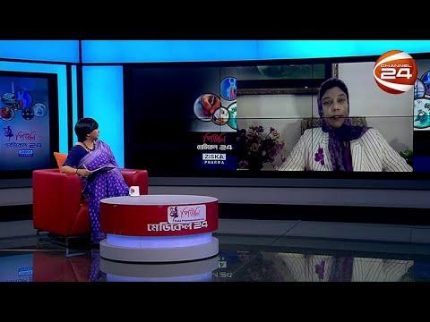 কোভিড কালীন কিশোরদের মানসিক স্বাস্থ্য ও গর্ববতী মায়েদের সমস্যা   মেডিকেল 24   2 July 2021