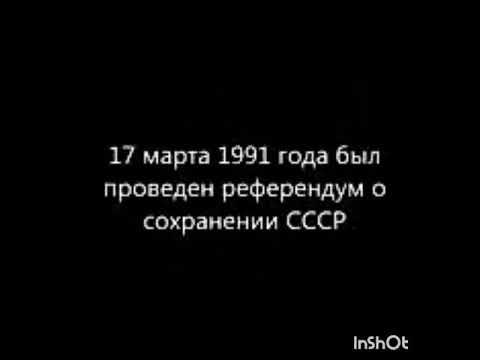 Должностные лица Верховного Совета и члены их семей НЕПРИКОСНОВЕННЫ как и все граждане СССР... (видео)