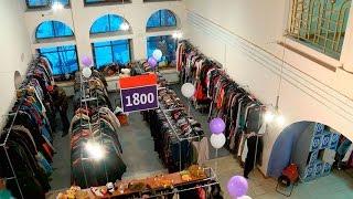 Открылся самый крупный гипермаркет одежды Second Hand