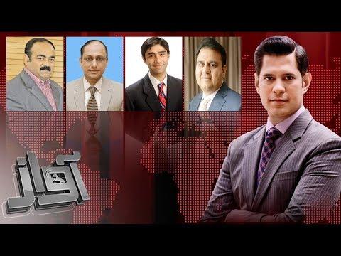 Trump Ki Nayi Sazish | Awaz | SAMAA TV | 22 Aug 2017