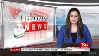 English News Bulletin – December 16, 2019 (9:30 am)