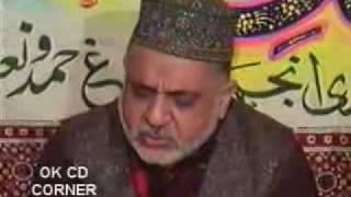 Banay Hain Dono Jahan - Marghoob Ahmad Hamdani