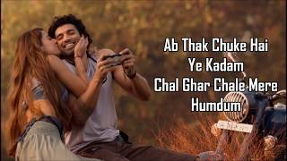 Chal Ghar Chalen Lyrics | Malang | Arijit Singh   - YouTube