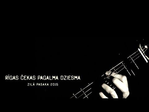 RĪGAS ČEKAS PAGALMA DZIESMA - Kaspars Dimiters
