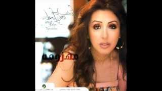 تحميل اغاني Angham - mahzouma / أنغام - مهزومه MP3