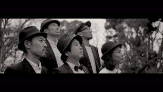 """雨ふらしカルテット """"bird"""" (Official Music Video)"""