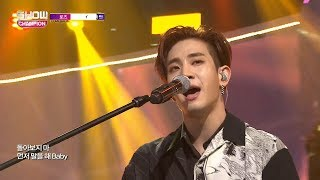 Show Champion EP.266 The Rose - BABY