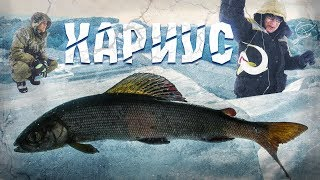 Зимняя рыбалка на озере байкал.