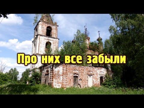 Никольская церковь гомель
