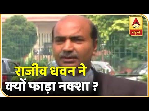 Ayodhya Case: मुस्लिम पक्ष के वकील राजीव धवन ने क्यों फाड़ा नक्शा? कोर्ट में मौजूद वकील से जानिए  