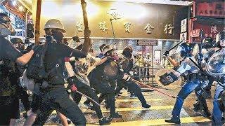 香港警察遭暴徒围攻被迫鸣枪示警 | CCTV