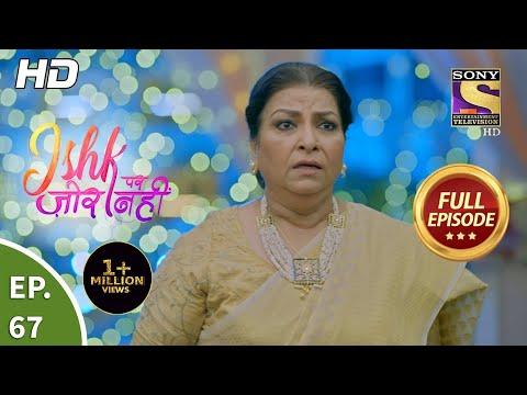 Ishk Par Zor Nahi - Ep 67 - Full Episode - 15th June, 2021