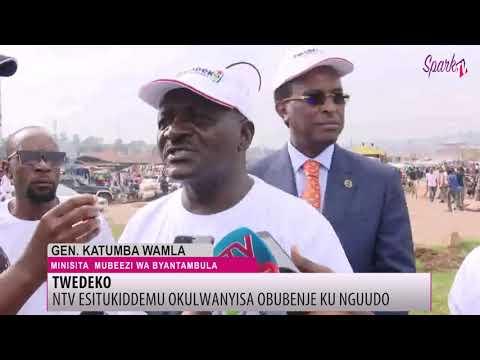 NTV esitukiddemu okulwanyisa obubenje ku nguddo
