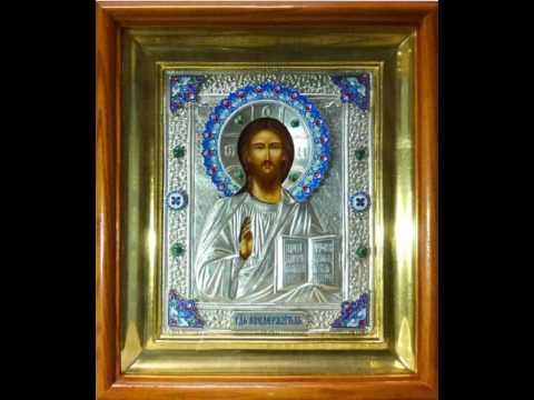 Молитва умножения любви и