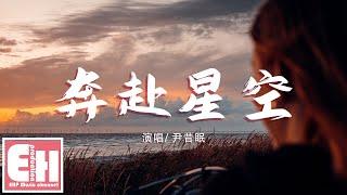 甜蜜情歌【EHP Music Channel】[04-17*]