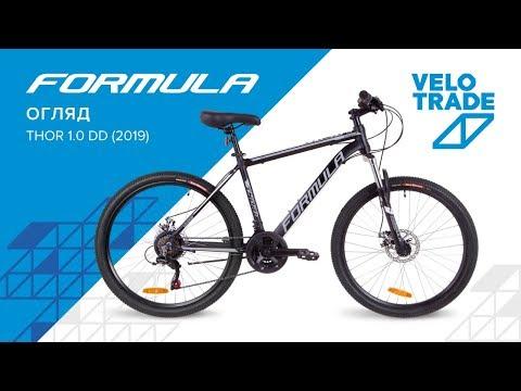 """Велосипед 26"""" Formula THOR 1.0 AM 14G DD Al 2019: video"""