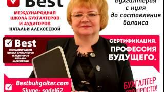 Заполнение журнала ордера Поставщики и подрядчики