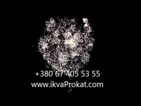 Феєрверки та спецефекти Луцьк 073 703 1000, відео 7