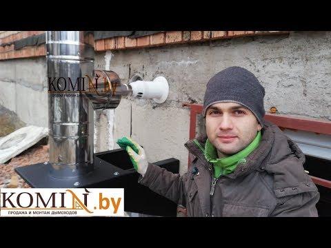 Коаксиальный газовый дымоход без проблем в эксплуатации