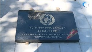 В сквере на улице Великая установлена мемориальная доска погибшим пограничникам