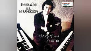 Ihsan El Munzer - The Joy Of Lina إحسان المنذر - فرحه