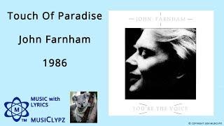 Touch Of Paradise - John Farnham 1986 HQ Lyrics MusiClypz