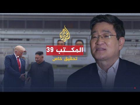 فيلم عن كوريا الشمالية